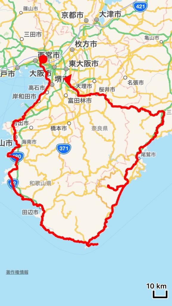 f:id:Shidenkai:20170517214109j:plain