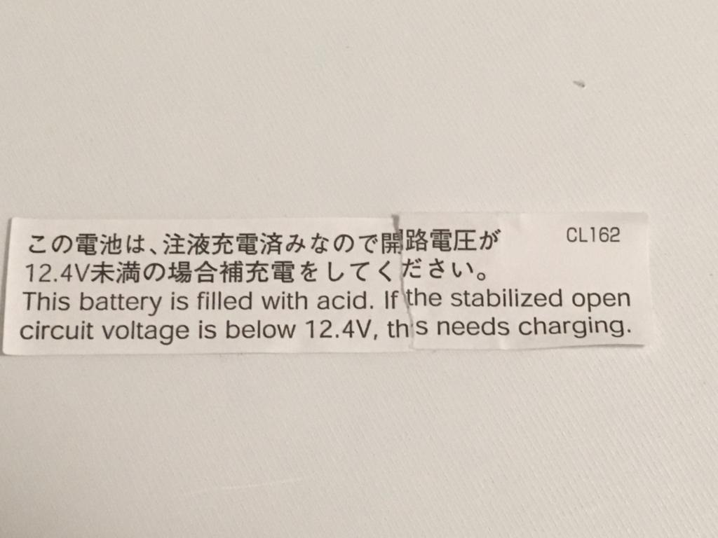 f:id:Shidenkai:20171109045714j:plain