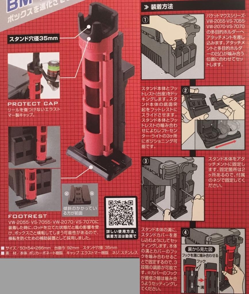 f:id:Shidenkai:20180505135451j:plain