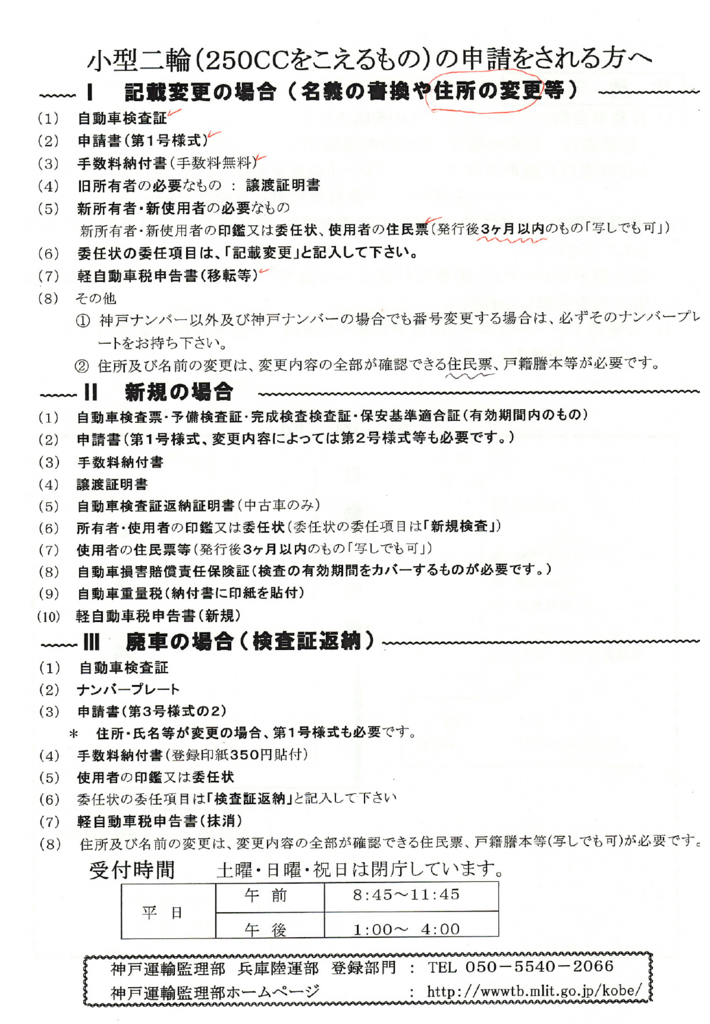 f:id:Shidenkai:20180531152546p:plain