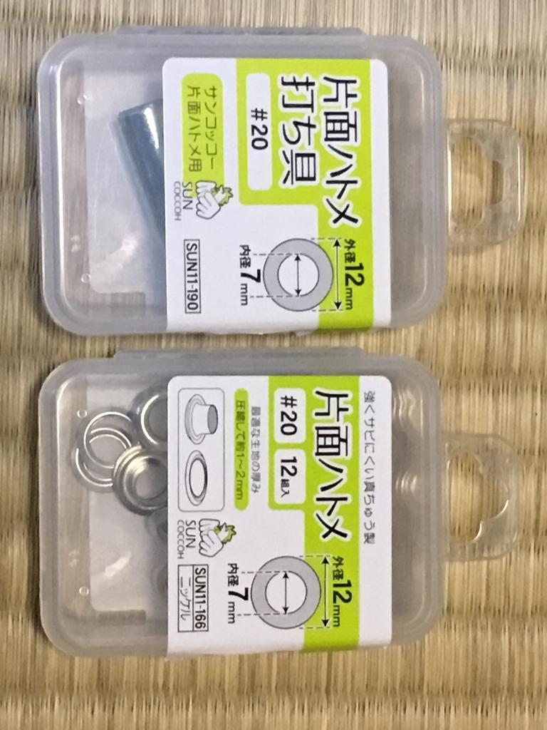 f:id:Shidenkai:20190211115918j:plain