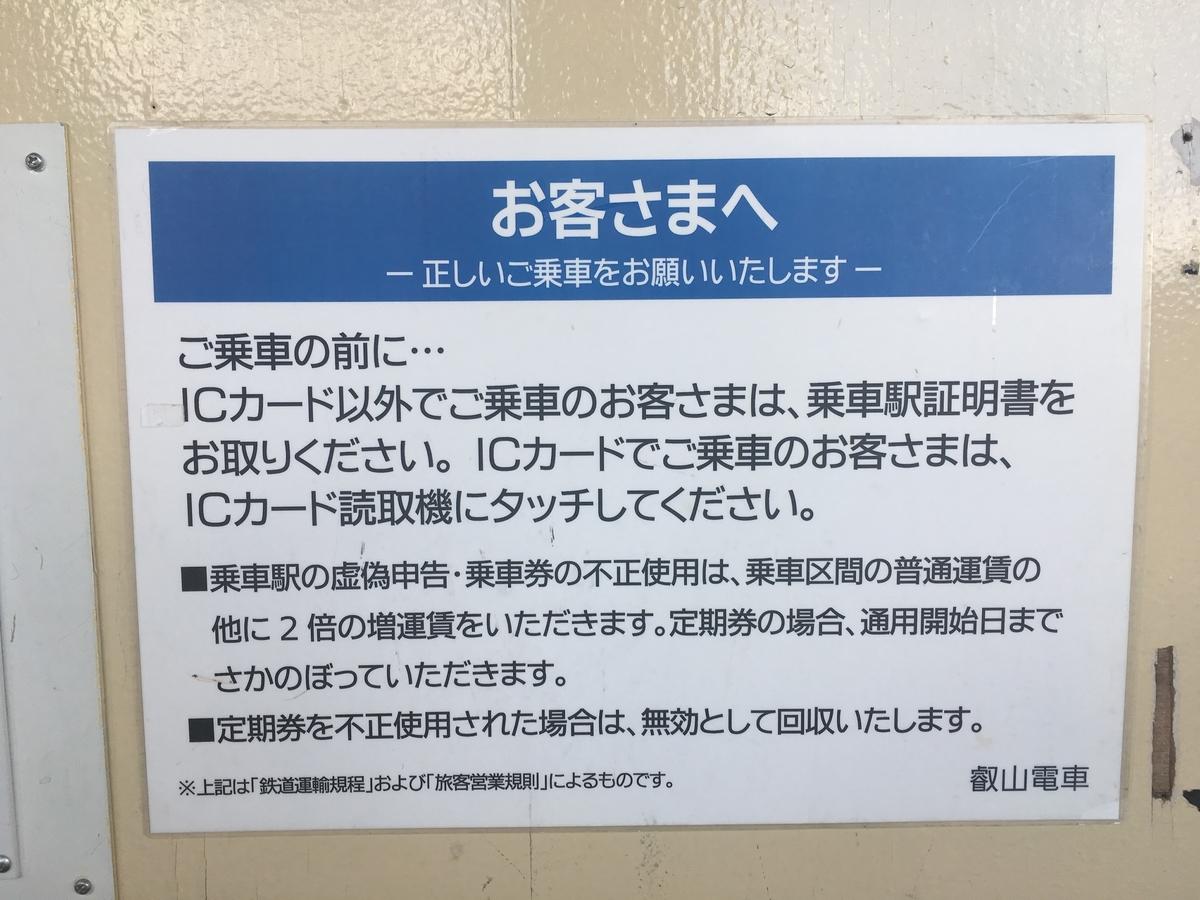 f:id:Shidenkai:20190626191934j:plain