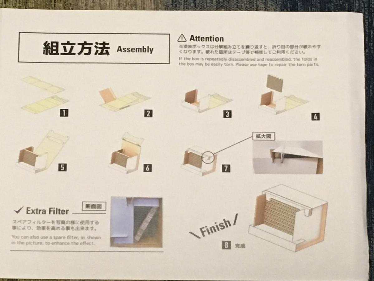 f:id:Shidenkai:20210623061057j:plain