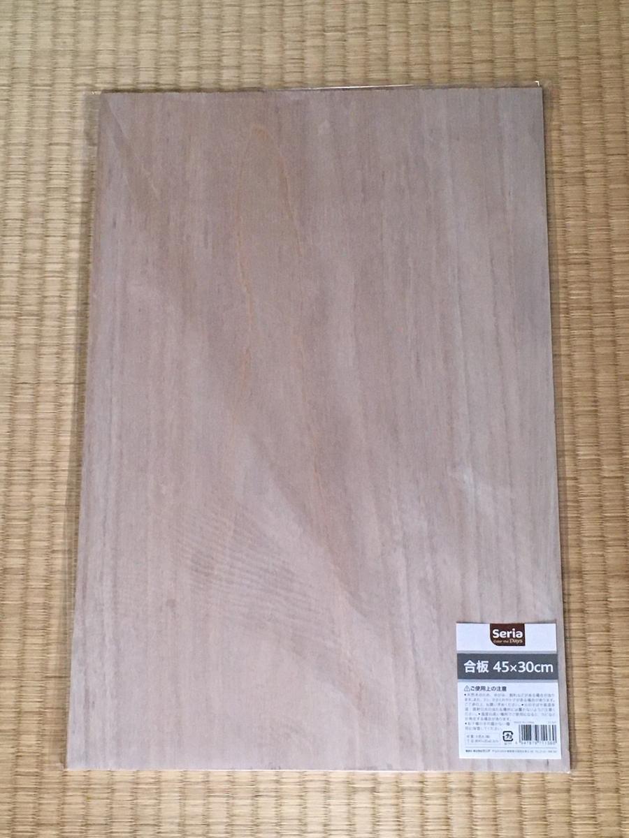 f:id:Shidenkai:20210801083457j:plain