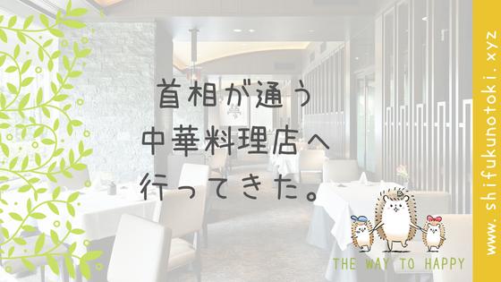 f:id:Shifukunohito:20180815151358p:plain