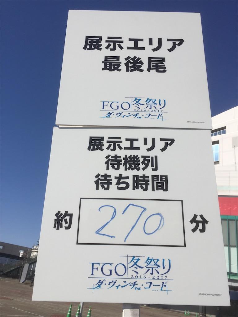 f:id:Shigato:20170121010401j:image