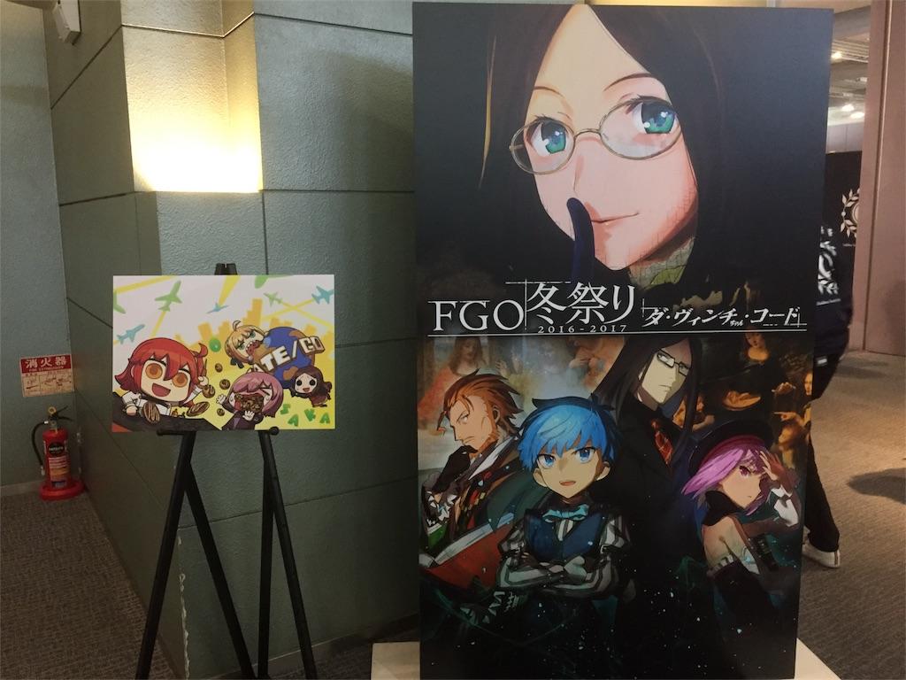 f:id:Shigato:20170121010749j:image
