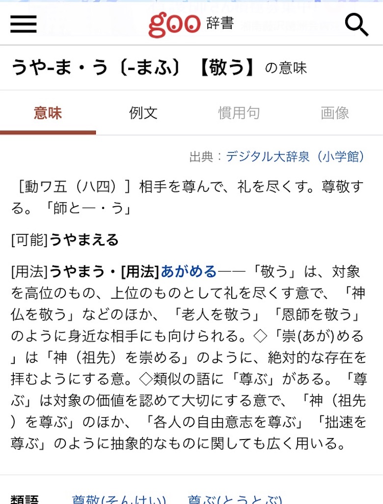 f:id:Shigino0807:20170919000505j:image