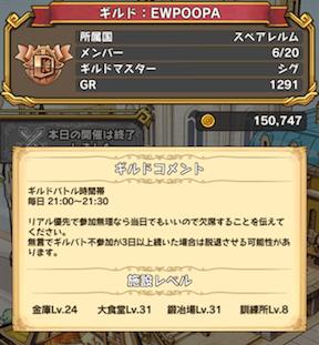 f:id:Shigu:20170812003044p:plain