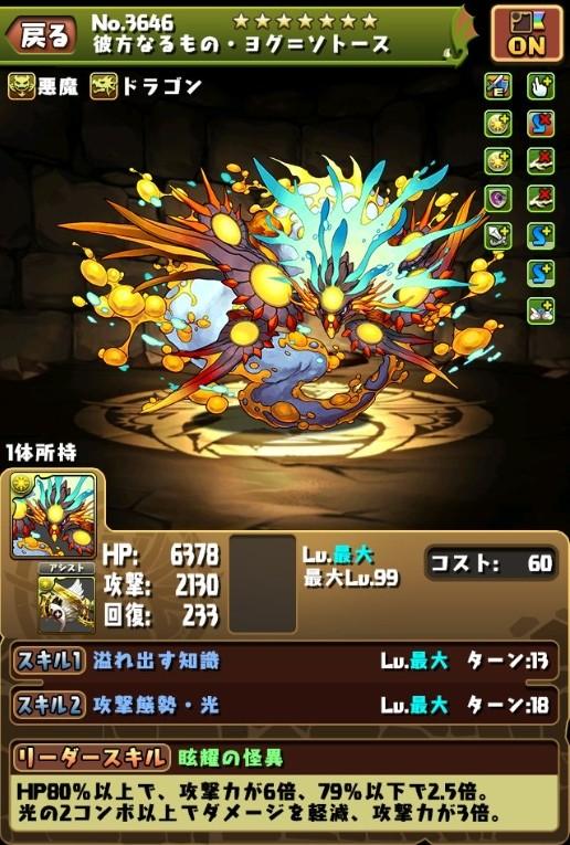 f:id:Shigu:20170906093616j:plain