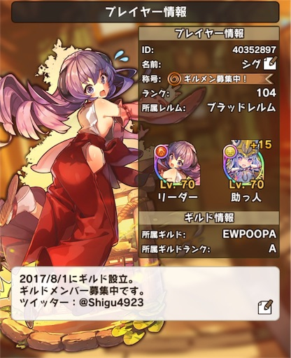 f:id:Shigu:20170914102222j:image
