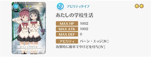 f:id:Shigu:20170927234944j:image