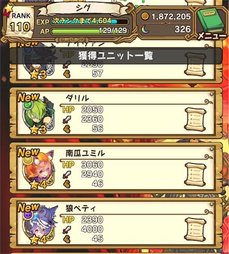 f:id:Shigu:20171023012335j:image