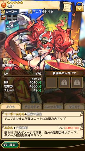 f:id:Shigu:20171204163015p:image