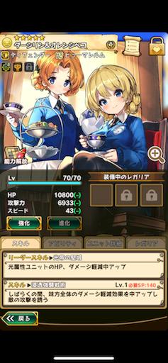 f:id:Shigu:20171225092958p:image