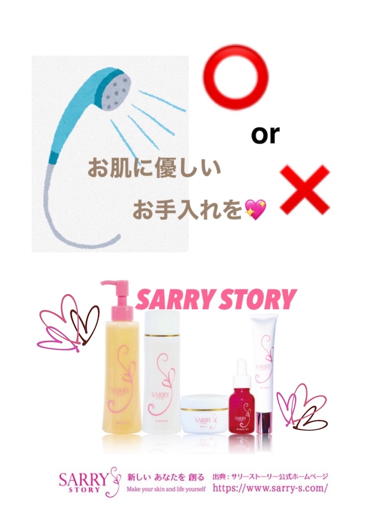 f:id:ShihoShiho:20210407234550j:plain