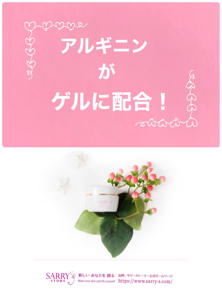 f:id:ShihoShiho:20210517083123j:plain