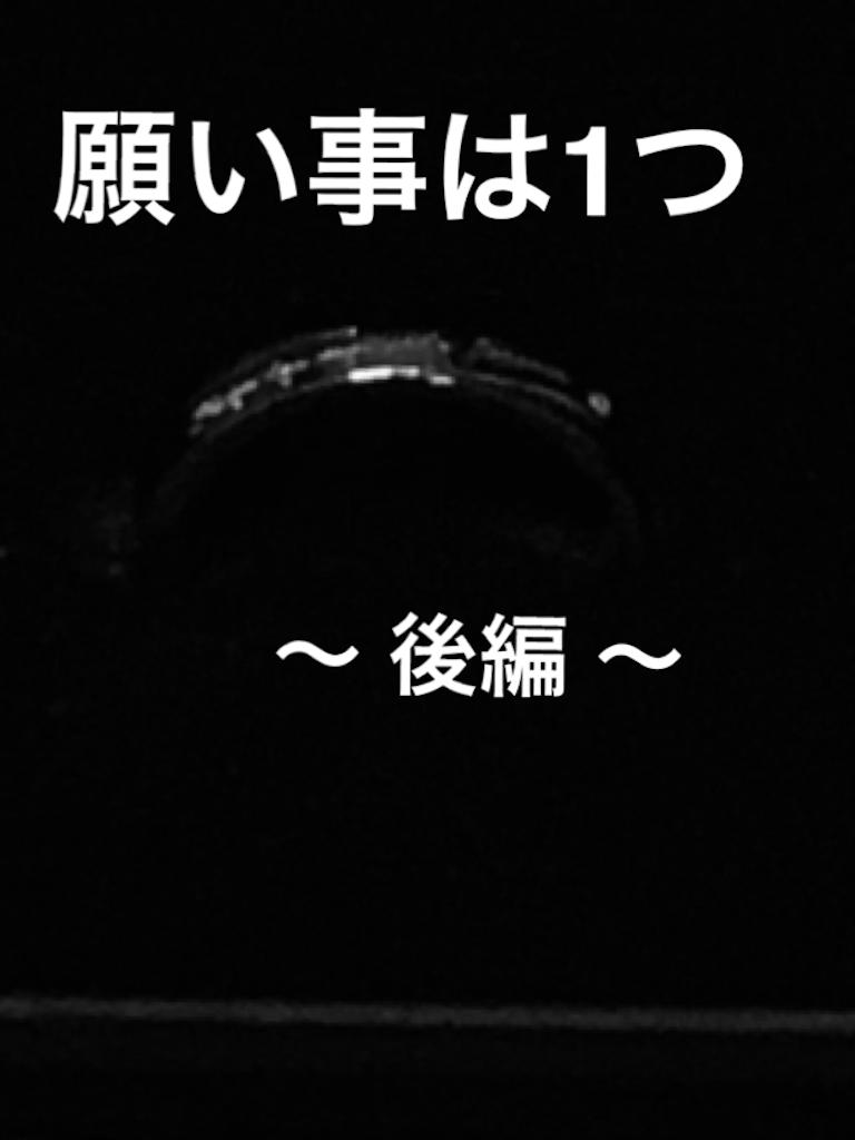 f:id:Shii-Log:20200920192706p:plain