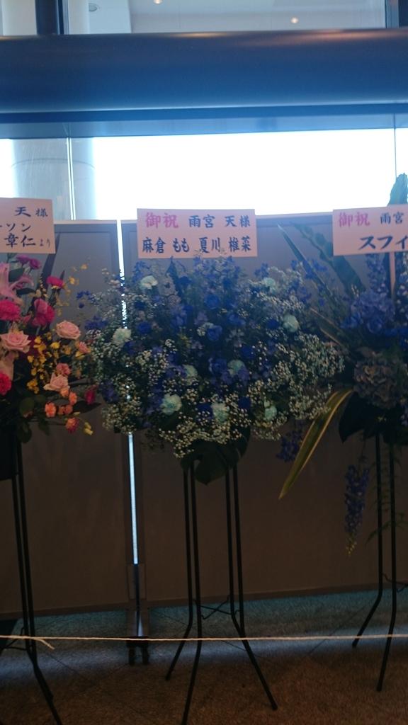f:id:Shiina_0417:20181026134424j:plain
