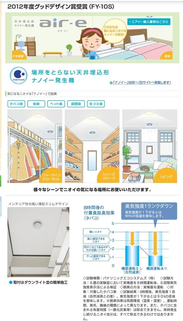 f:id:Shiitora_Fujijuken_Blog:20181028105248j:plain