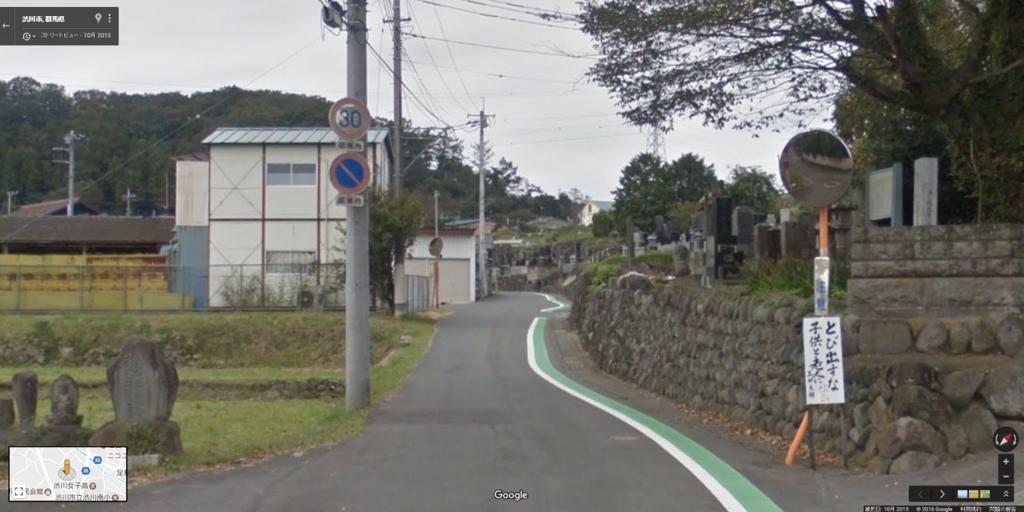 f:id:Shikaku_dot:20161214024119p:plain