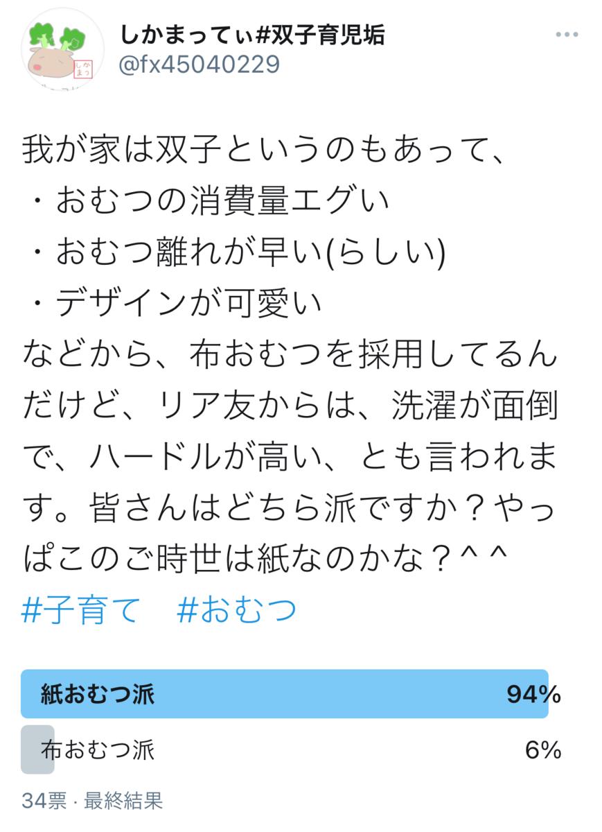 f:id:Shikamatti:20210208140601p:plain