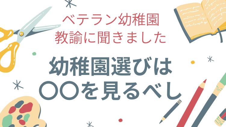 f:id:Shikamatti:20210208171540p:plain