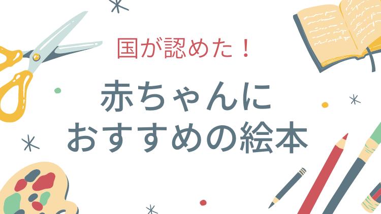 f:id:Shikamatti:20210215225400p:plain