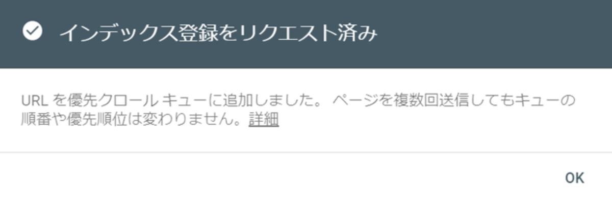 f:id:Shikamatti:20210313205645p:plain