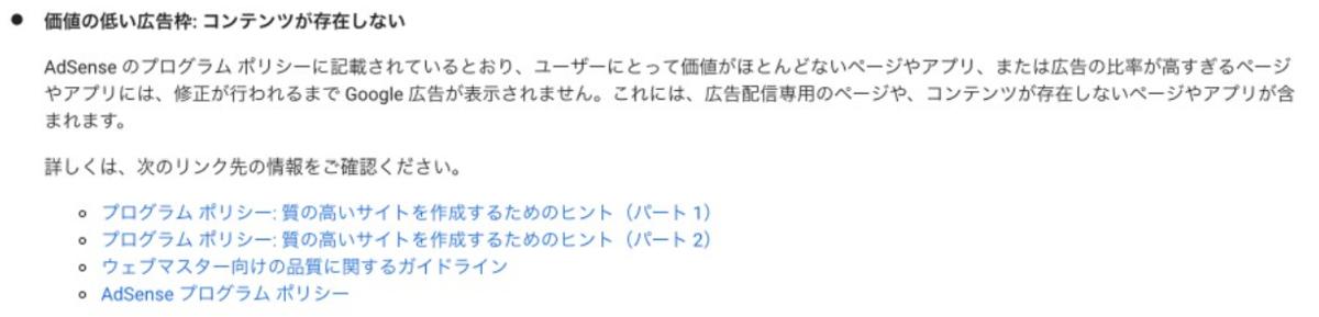 f:id:Shikamatti:20210314004711p:plain