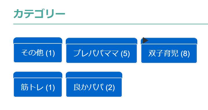 f:id:Shikamatti:20210314011047p:plain