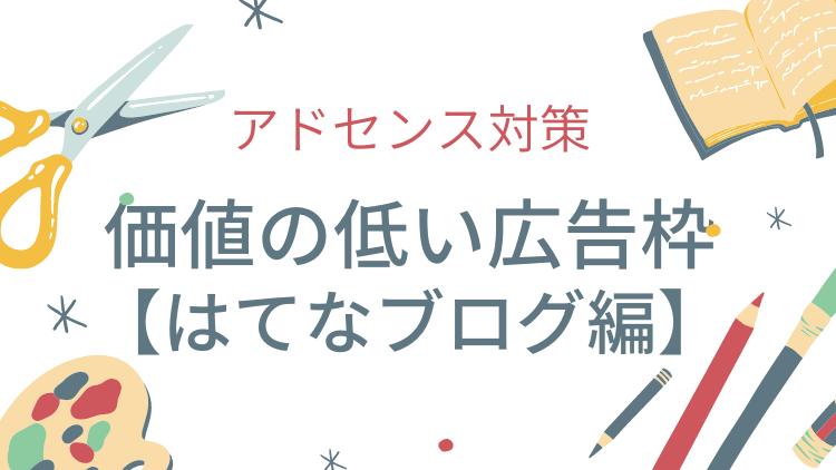 f:id:Shikamatti:20210314013640p:plain