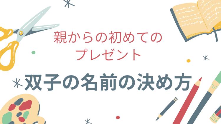 f:id:Shikamatti:20210314202333p:plain