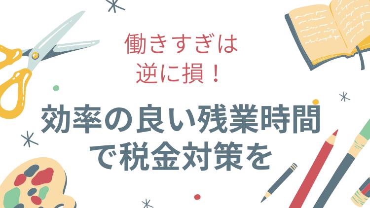 f:id:Shikamatti:20210318012937p:plain