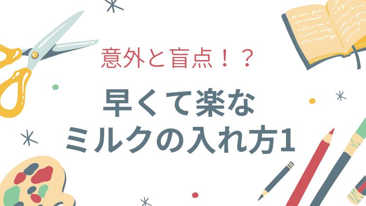 f:id:Shikamatti:20210320221625p:plain