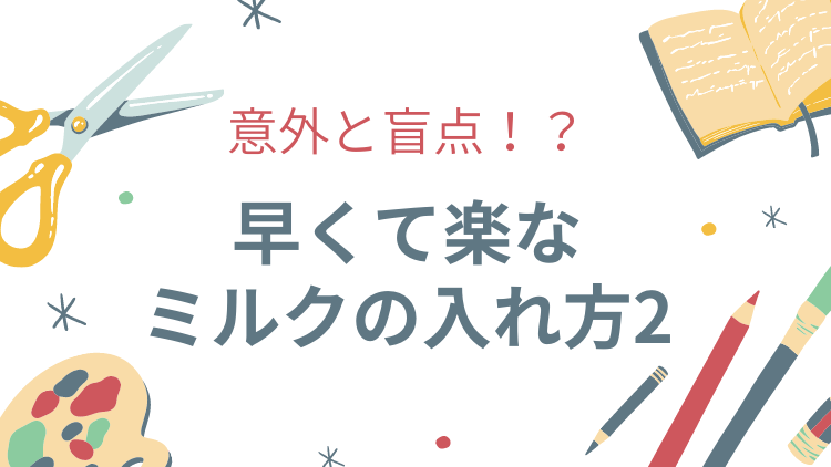 f:id:Shikamatti:20210323215100p:plain