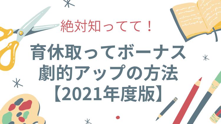 f:id:Shikamatti:20210406223832p:plain