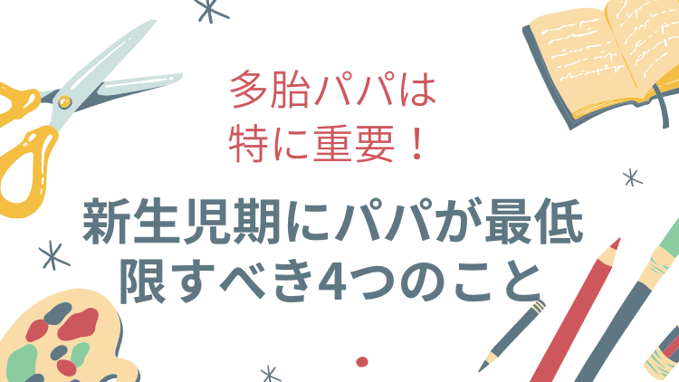 f:id:Shikamatti:20210410120251p:plain