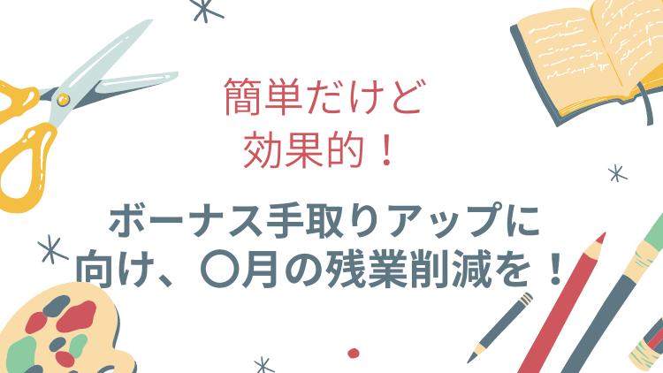 f:id:Shikamatti:20210412214845p:plain
