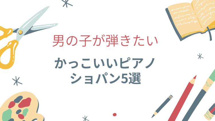 f:id:Shikamatti:20210425133004p:plain