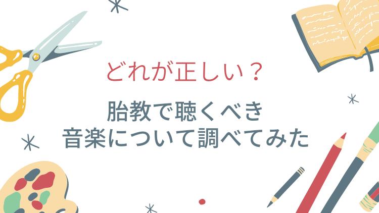 f:id:Shikamatti:20210425133403p:plain