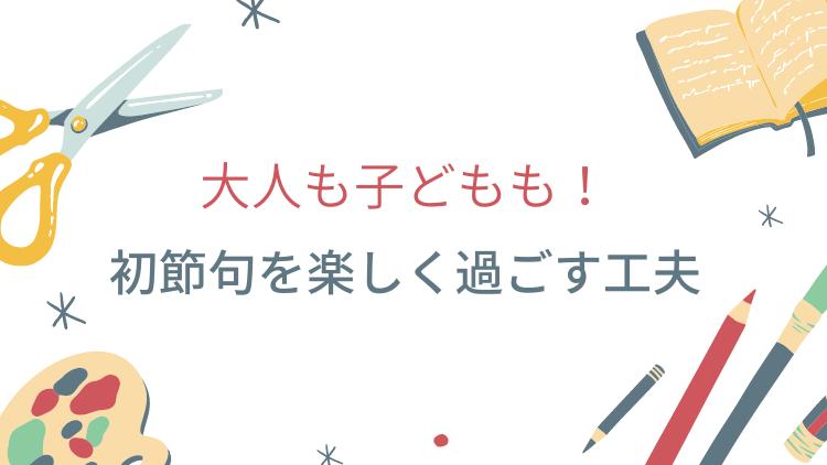 f:id:Shikamatti:20210512212501p:plain