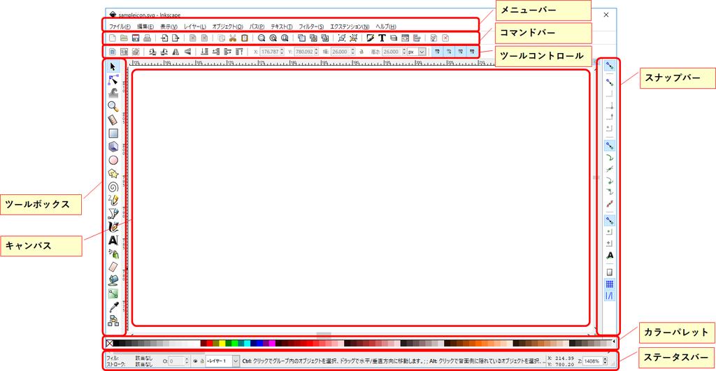 f:id:Shikataramuno:20190128205658p:plain