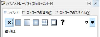 f:id:Shikataramuno:20190128213430p:plain