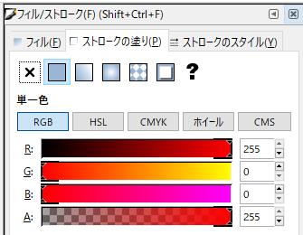 f:id:Shikataramuno:20190128213528p:plain