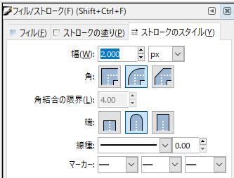 f:id:Shikataramuno:20190128213553p:plain