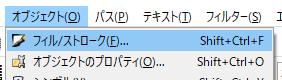 f:id:Shikataramuno:20190128213852p:plain