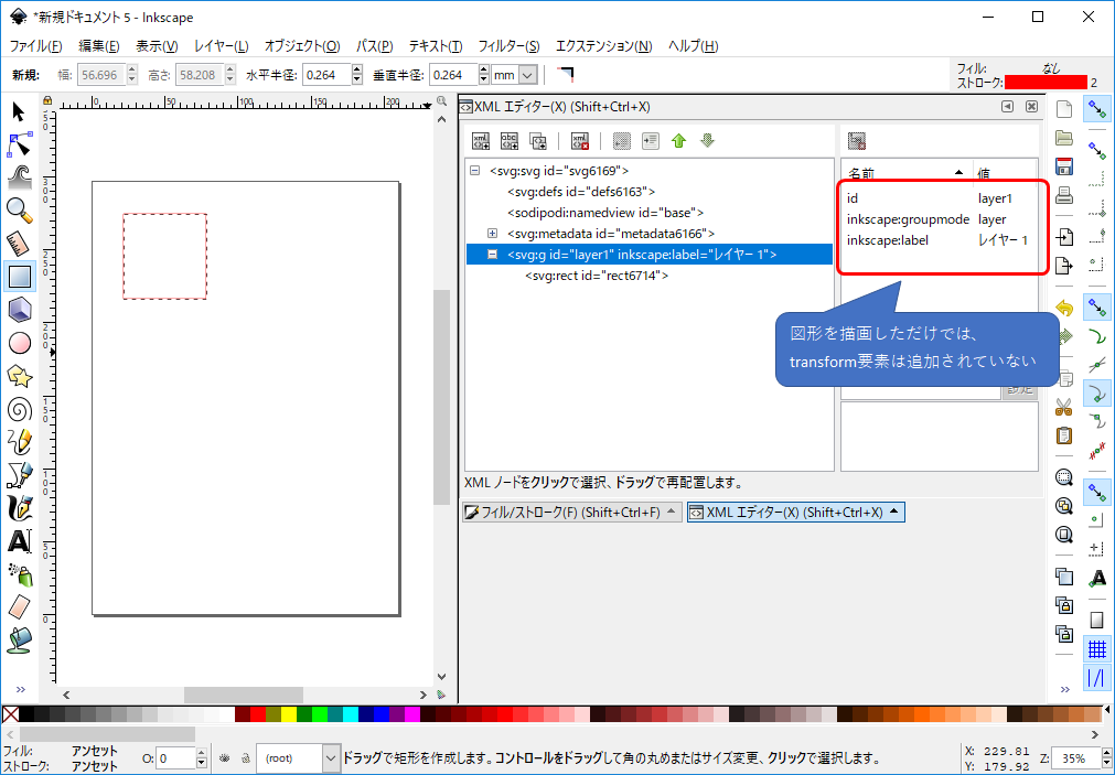f:id:Shikataramuno:20190204105841p:plain