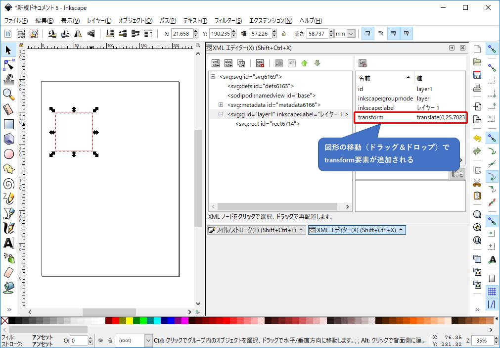 f:id:Shikataramuno:20190204110334p:plain