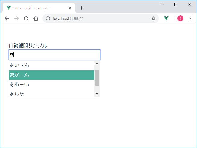 f:id:Shikataramuno:20190219125417p:plain